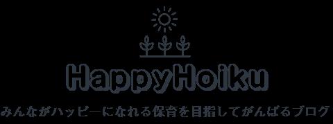 HappyHoiku